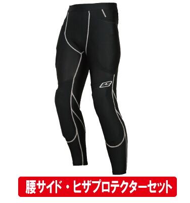 UVCut 彈性貼身剪裁內穿褲EX護板組