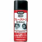 KURE クレ/CRC ブレークリーン 380ml