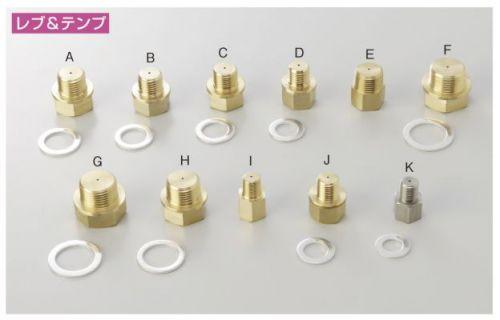 感知器轉接頭(油壓感知器專用)