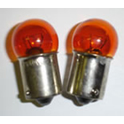【ODAX】方向燈用尾燈