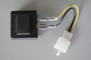I.C方向燈繼電器