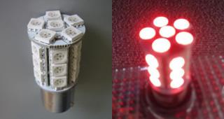 尾燈用LED燈泡