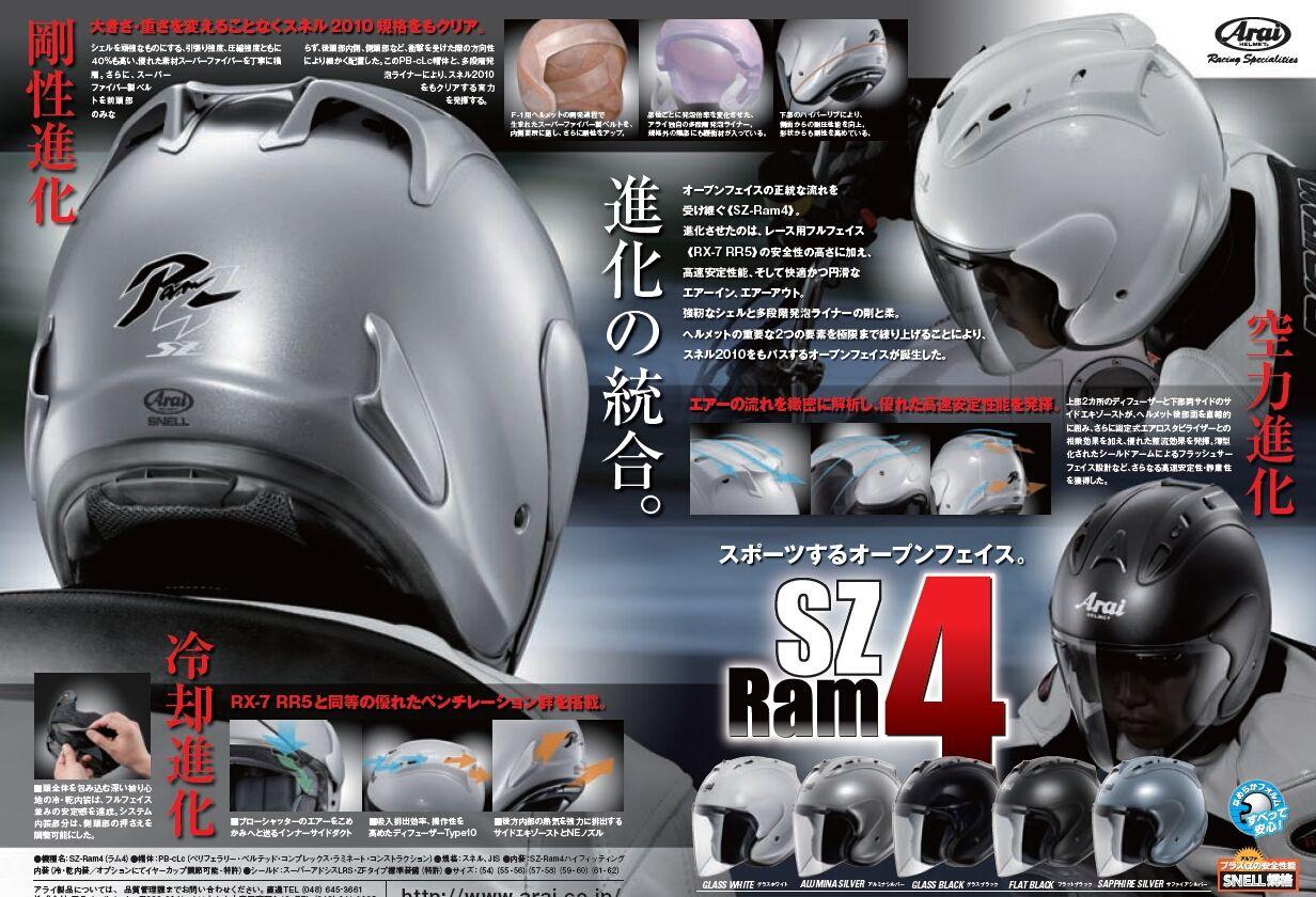 【Arai】SZ-RAM4安全帽 - 「Webike-摩托百貨」