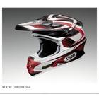 【SHOEI】V-430 CHROMEDGE 帽緣