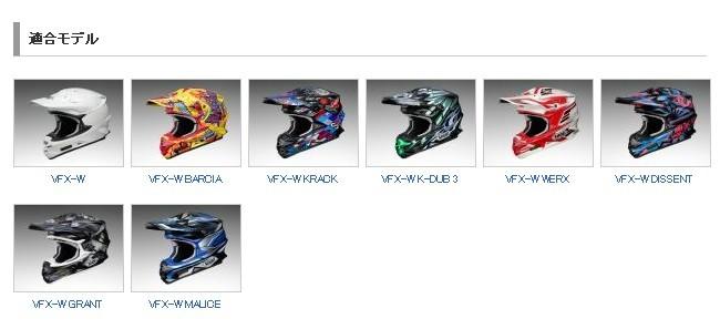 【SHOEI】VFX-W 面頰墊 - 「Webike-摩托百貨」