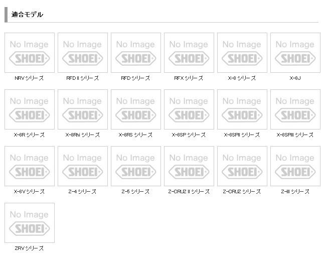 【SHOEI】CF-1 安全帽風鏡鏡片 - 「Webike-摩托百貨」
