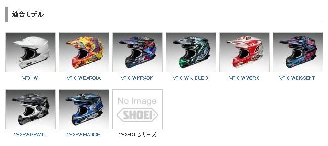【SHOEI】VFX-DT下巴罩 - 「Webike-摩托百貨」