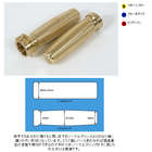 【MISUMI ENGINIEERING】Brass Diamond 握把套