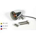 【MISUMI ENGINIEERING】Stock 方向燈安裝套件