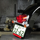 【MISUMI ENGINIEERING】FL系 後土除用 方向燈支架&牌照架安裝套件