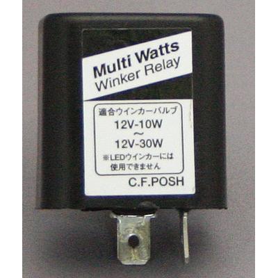 Multi Watt 方向燈繼電器