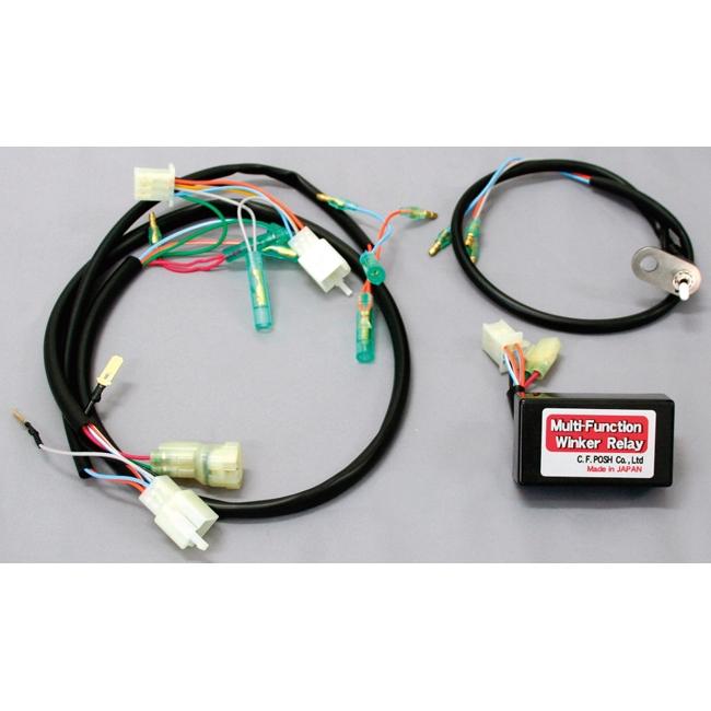 多功能方向燈繼電器套件