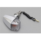 【CF POSH】螺絲固定型方向燈套件 (4pcs) Prism 方向燈組