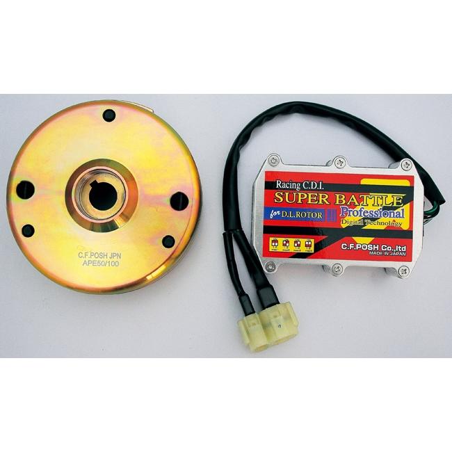 D.L.輕量化電盤套件 (Digital Light weight)