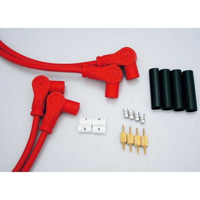 Speed Pro 雙插頭高壓矽導線 (車種専用套件)