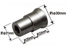 焊接型固定座