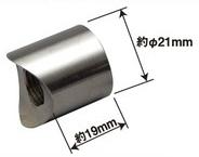 焊接型短固定座