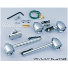 【CF POSH】Bar Type 螺絲固定型方向燈套件