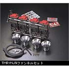 YOSHIMURA TMR - MJN 40 Carburetor kit