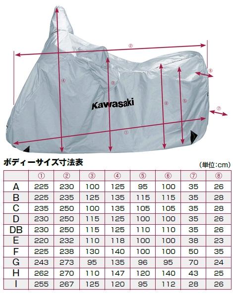 【KAWASAKI】摩托車罩 - 「Webike-摩托百貨」