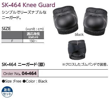 【KOMINE】SK-464 護膝 - 「Webike-摩托百貨」