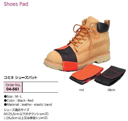 【KOMINE】Komine 防護鞋套 - 「Webike-摩托百貨」