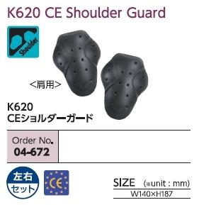 【KOMINE】K620 CE 護肩板 - 「Webike-摩托百貨」
