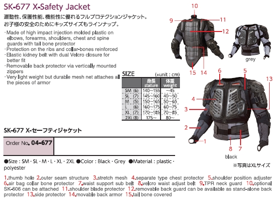 【KOMINE】SK-677 X-Safety外套 - 「Webike-摩托百貨」