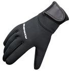 【KOMINE】GK-721 合成橡膠手套