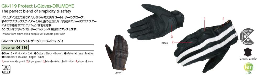 【KOMINE】GK-119 皮革防護手套-Drum dye - 「Webike-摩托百貨」