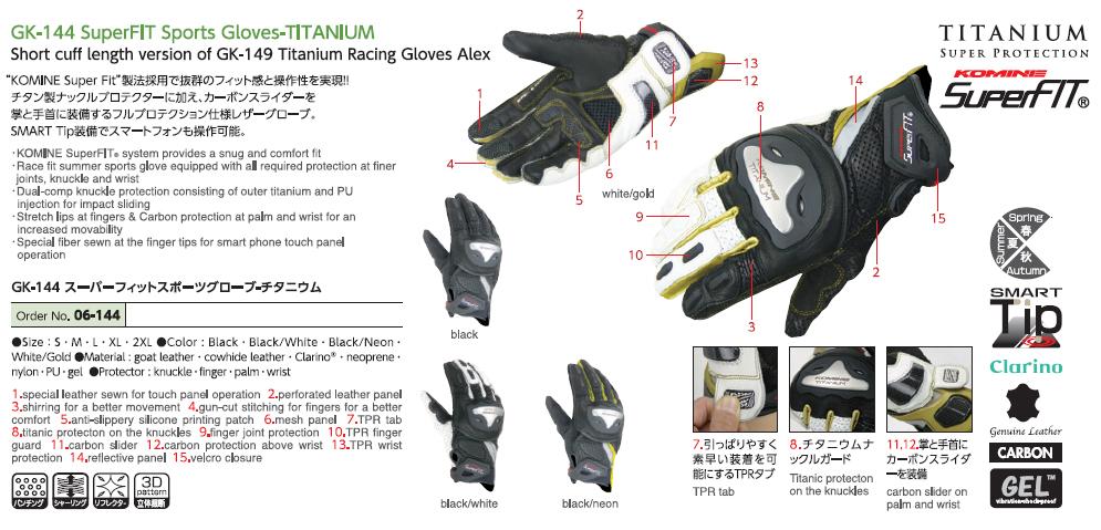 【KOMINE】GK-144 SuperFIT運動手套-Titanium - 「Webike-摩托百貨」