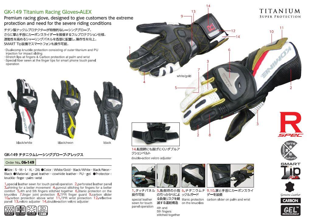 【KOMINE】GK-149 鈦合金騎士手套-Alex - 「Webike-摩托百貨」