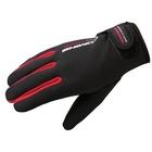 【KOMINE】GK-753 合成橡膠手套