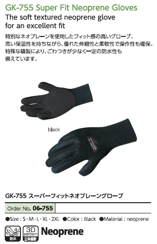 【KOMINE】GK-755 Super Fit 氯丁橡膠手套 - 「Webike-摩托百貨」