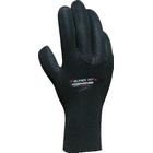 【KOMINE】GK-755 Super Fit 氯丁橡膠手套