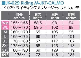 【KOMINE】JK-029 騎士網格外套-Carmo - 「Webike-摩托百貨」