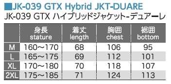 【KOMINE】JK-039 GTX Hybrid-JKT DUALE夾克  - 「Webike-摩托百貨」