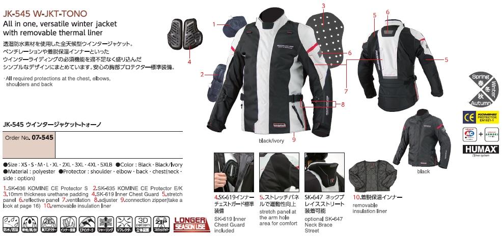 【KOMINE】JK-545 冬季外套-Tono - 「Webike-摩托百貨」