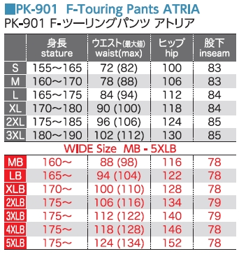 【KOMINE】PK-901 F-旅行褲 ATRIA - 「Webike-摩托百貨」