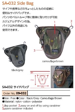 【KOMINE】SA-032 方型腰包 - 「Webike-摩托百貨」