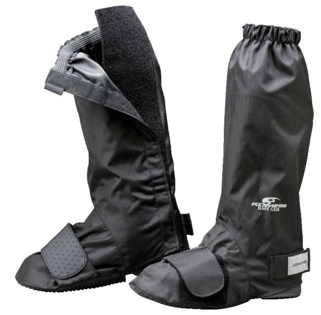 RK-033 Neoprene®長版鞋套