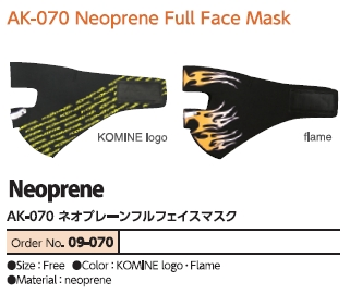 【KOMINE】AK-070 Neoprene 全罩式安全帽面罩 - 「Webike-摩托百貨」