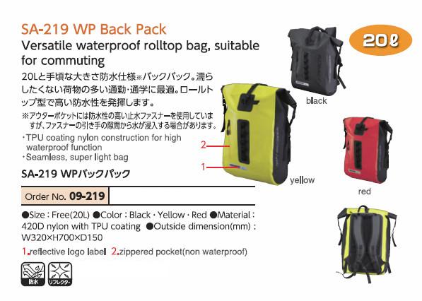 【KOMINE】SA-219 WP後背包 - 「Webike-摩托百貨」