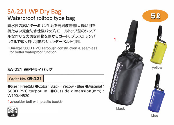 【KOMINE】SA-221 WP防潑水包 - 「Webike-摩托百貨」