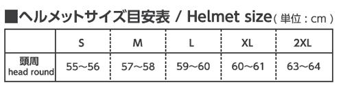 【KOMINE】FUJI-300A安全帽 - 「Webike-摩托百貨」