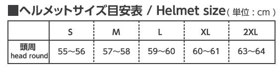 【KOMINE】HK-168 Plutox安全帽 替換用內襯 - 「Webike-摩托百貨」
