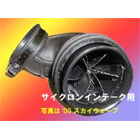 M-SOUL:ムサシ/サイクロン2 サイクロンバイク H25