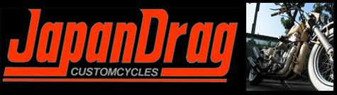 Japan Drag Custom Cycles