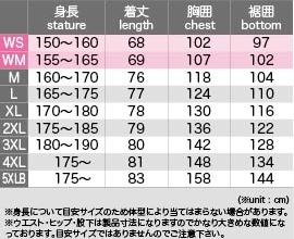 【KOMINE】JK-548 冬季騎士外套-Augus - 「Webike-摩托百貨」