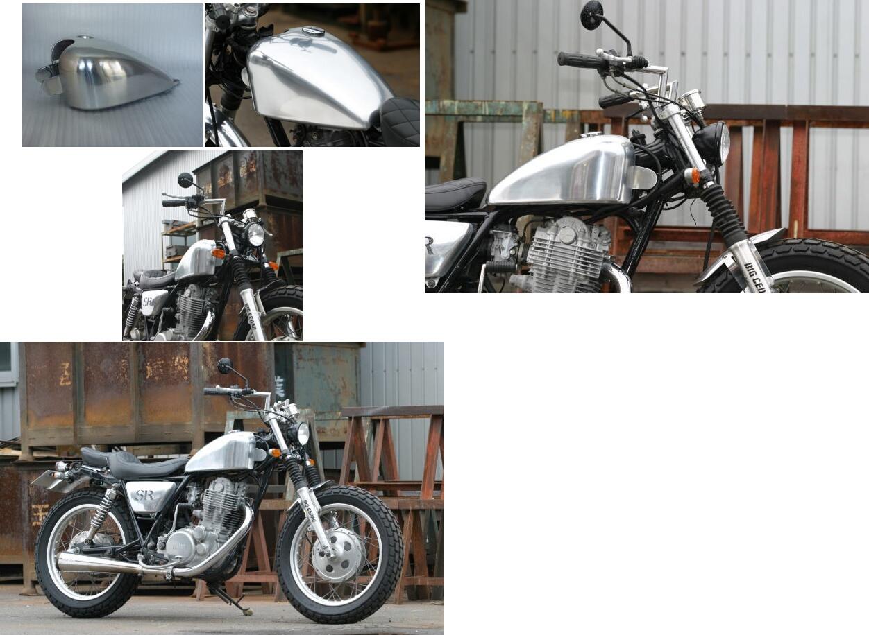 鋁合金油箱 Type-4